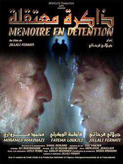 memoire_en_detention-836284045-mmed